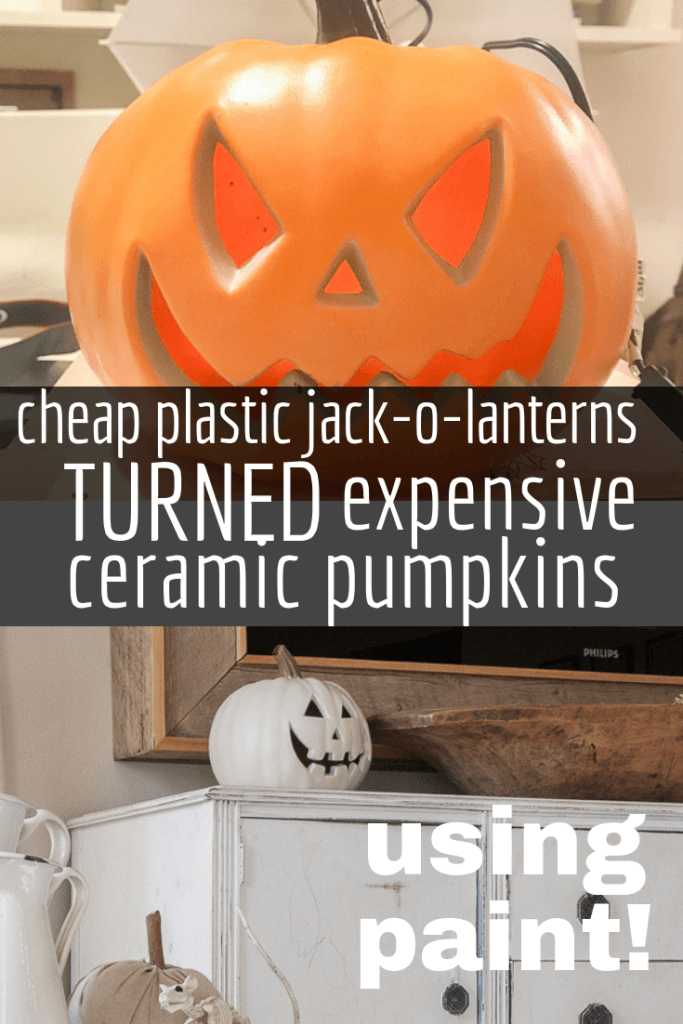 Updating inexpensive decor items is the easiest and cheapest way to create a sophisticated look in your home. Come see what I did with these plastic jack-o-lanterns that gave them a totally new look.
